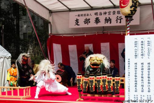 Golden Week Festives