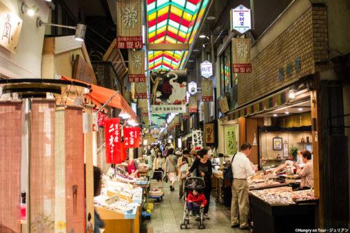 Nishiki Food Market